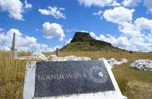 isandlwana isandlwana lodge fb